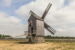 Windmill By The Road Stock Photos