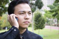 Young Asian Entrepreneur Stock Image