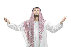 Young man of muslim religion praying Royalty Free Stock Images