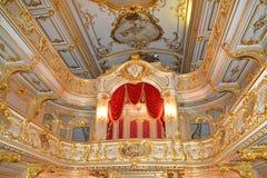 Yusupov Palace Royalty Free Stock Photography